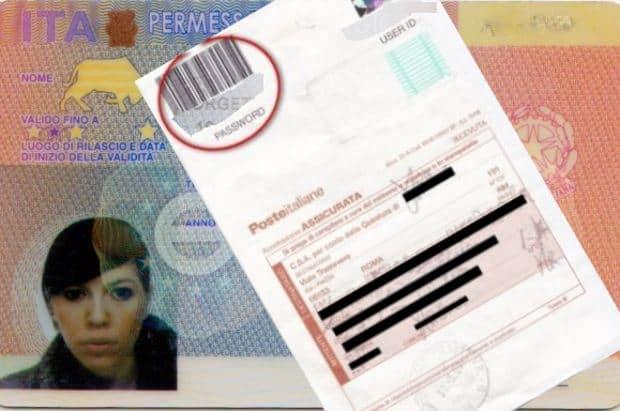 Como fazer o permesso di soggiorno in attesa di for Permesso di soggiorno schengen