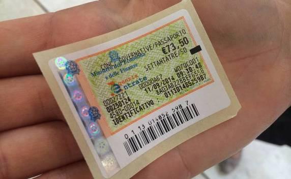 marca da bollo passaporte